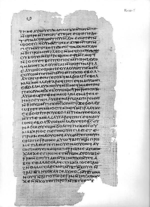 Escaneamento de uma das páginas do Evangelho de Tomé