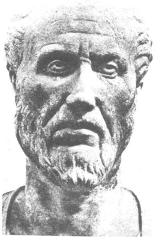 Plotino (204 d.C. -- 270 d.C.)