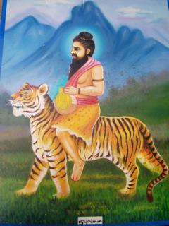 O siddha Pulipani. Imagem popular do Tâmil Nadu.