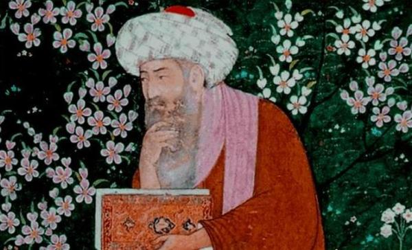 Ibn Árabi